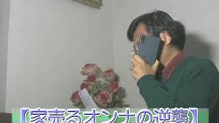 「家売るオンナ…」北川景子「伝説の不動産屋」復活 「テレビ番組を斬る...