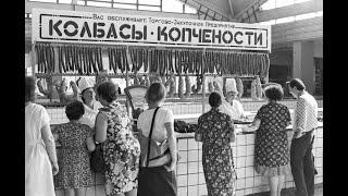 Фото Украденная еда СССР