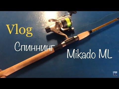 Обзор спиннинг Mikado competition 802 ML test 4-23g!