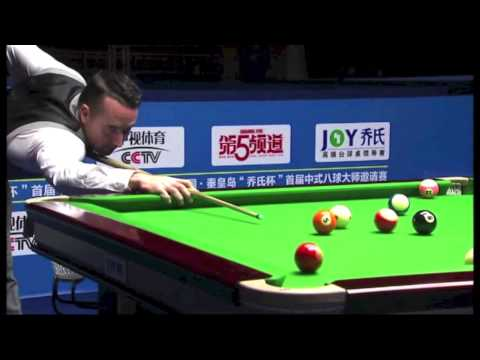 Chinese 8 Ball Masters 2013 - Final (Potts vs Melling): Part 1
