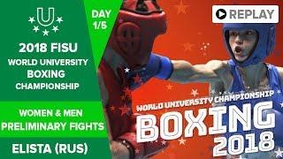 Boxing Day 1 - FISU World University Championship 2018 -  Elista  - Russian Federation