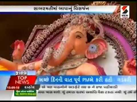 Ganpati idol for Visarjan in Ahmedabad || Sandesh News