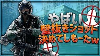 OPEN 2015/12/10 発売 PC版『レインボーシックスシージ』 【PC版レイン...