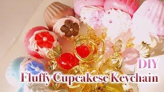 発泡ウレタン カップケーキの作り方 Kawaii Cupcakes Charm thumbnail