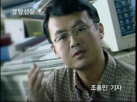 경향신문 홍보 동영상