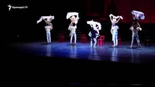 Շառլ Ազնավուրը՝ «Լա Բոհեմ» բալետային ներկայացման պրեմերային