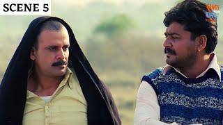Gangs Of Wasseypur - Part 1 | Scene 5 | Gangs of वासेपुर | Manoj Bajpayee | Viacom18 Studios