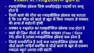 Blood Sugar or Glucose in Diabetes - Hindi Language. Dr Anup, MD Teaches series.