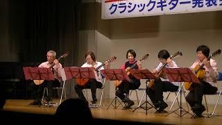 8.ショーロ(鐘の音)(J. ペルナンブーコ) 演奏者:ギターアンサンブ...