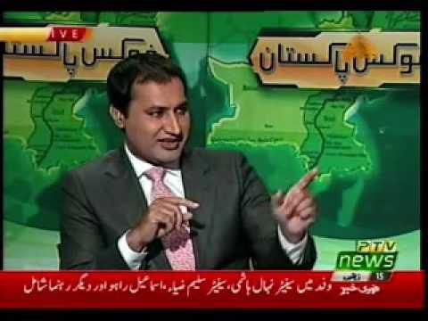 Dr Basharat Hasan Bashir in PTV's FOCUS PAKISTAN 20 08 2016 mp4