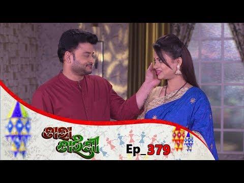 Tara Tarini | Full Ep 379 | 21st Jan 2019 | Odia Serial - TarangTV