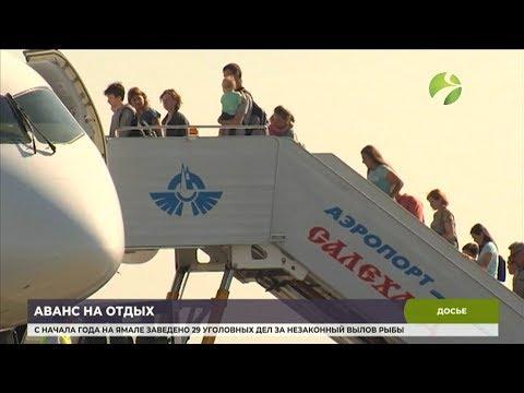 На Ямале заработали новые механизмы поддержки многодетных семей