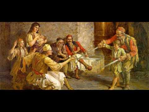 Serbian Traditional Music - 2
