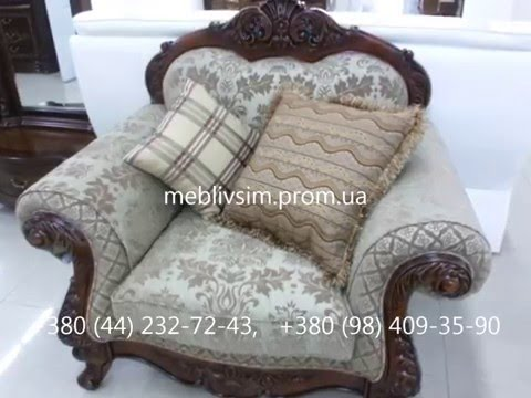Мягкая мебель в классическом стиле. Кресло «Lana» LA177