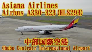 Asiana Airlines Airbus A330 323HL8293