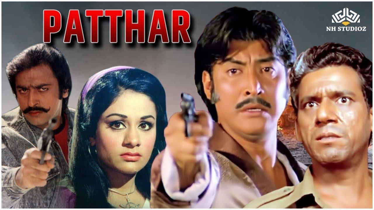 Download Paththar | Om Puri, Gulshan Grover, Aruna Irani, Danny Denzongpa, Asha Sachdev | Full Movie