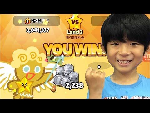 이제는 대결이다! 쿠키런 오븐브레이크 게임 1:1 배틀 (벌칙은 해리포터 젤리빈 먹기 ㅠㅠ) ♡ 엄마와 게임즈 모바일 게임 화제작 | 키즈 크리에이터 마이린TV