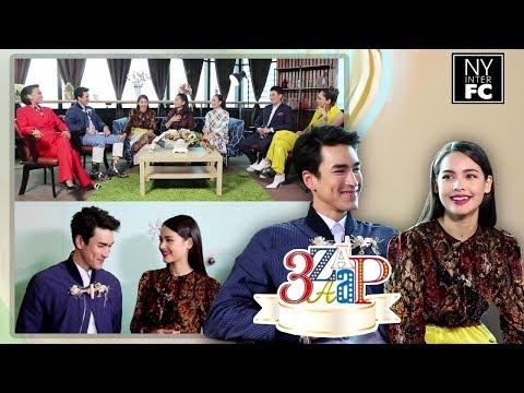 [ENG SUB] -FULL- Nadech Yaya - 3 Zaap 'Nakee 2 The Movie' Special with Deng Thanya, Taew & Ken