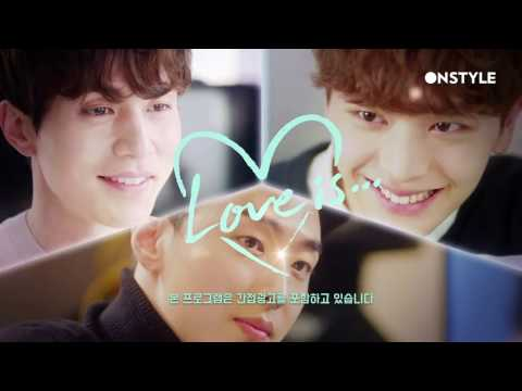 ENG SUB White Day Special Drama : Love Is GRAY