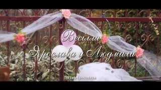 Свадьба в Тернополе (TVD-Studio)