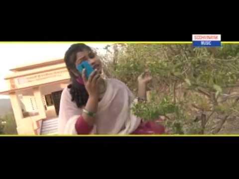 Kaha Jaibe Raja Nazariya Mila Ke Full Movie In Tamil Download Movies