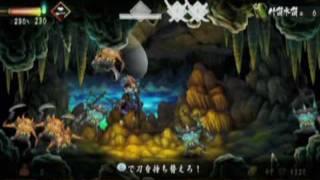 Oboro Muramasa PV2 Video
