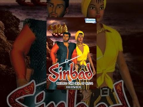 Sinbad Beyond The Veil Of Mists (Hindi) - Kids Animation Movies