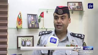 الدفاع المدني يدعو إلى الالتزام بالإرشادات الوقائية خلال عطلة العيد - (8-8-2019)