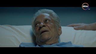 مسلسل حكايتي - شاهد وصية البارون الأخيرة لـ علي و سوزي والدة علي