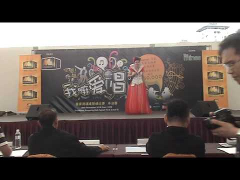 Magnum Hakka & Hokkien Singing Competition Semi Final @ The Mines Shopping Centre Part 1