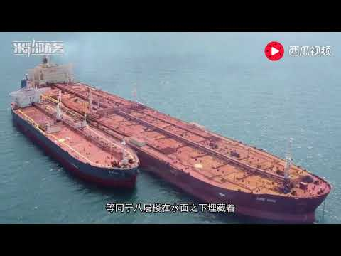 全世界最大的船竟是日本制造:长度接近半英里 顶8艘美国最大航母