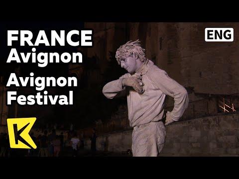 【K】France Travel-Avignon[프랑스 여행-아비뇽]연극 축제의 밤/Avignon Festival/Night/Theatre