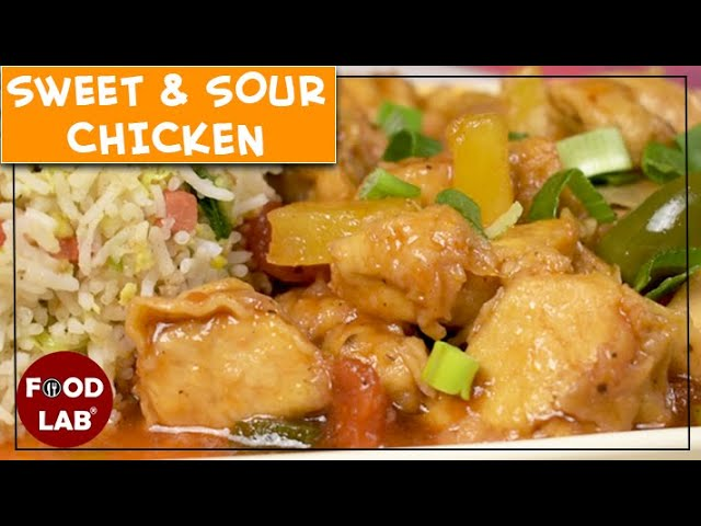 Sweet and Sour Chicken Recipe |  Food Lab