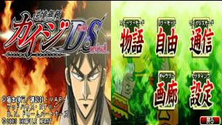 Let´s Play Gyakkyou Burai Kaiji [German] #12 - animiertes Review [ENDE]