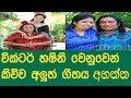 Victor Rathnayaka-New Sinhala Song 2017 Mage Sanda Awith