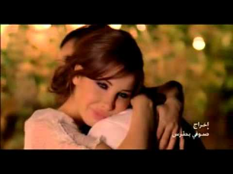 MP3 TÉLÉCHARGER NANCY HAGAT AJRAM GRATUIT FI
