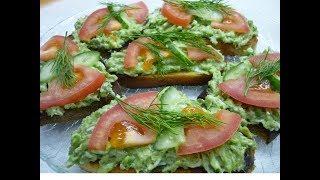 Бутерброды на праздничный стол - закуска под водочку. /sandwiches with avocado