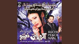 Kachi Pencil naal