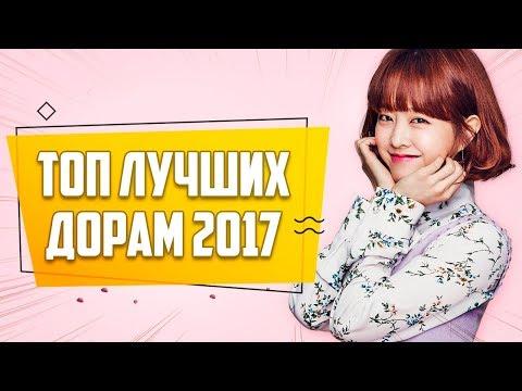 Ю корея сериал на русском моя золотая жизнь 2017г
