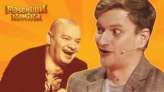 УГАРНЫЙ ПРИКОЛ после карантина в ночном клубе  Рассмеши Комика ЛУЧШЕЕ 2020