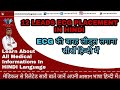 12 LEADS ECG PLACEMENT IN HINDI | ECG की बारह लीड्स लगाना सीखें हिन्दी में।