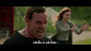 X-Men: Dark Phoenix - Chopper Fight Extended Clip (ซับไทย)