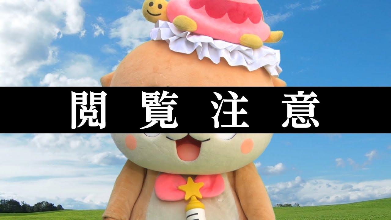 «Это Япония» — рекламный ролик Just Cause 4 посвятили выдре-маскоту, выполняющей опасные трюки