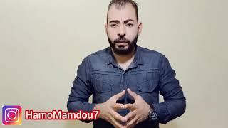 دخول حنين حسام السجن تانى القبض على حنين حسام و موده الادهم و شيرى هانم وزمرده قرار المحكمة الجنائية