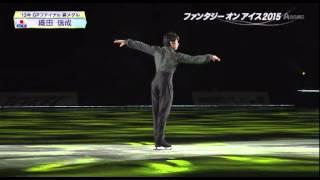 20150606 FaOI in Shizuoka Nobunari Oda - River Dance
