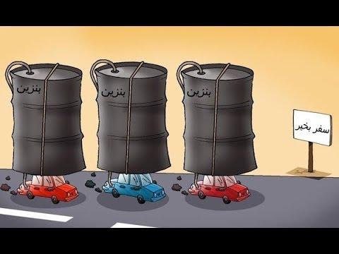 هشت (8) ترفند کاربردی برای کاهش مصرف بنزین