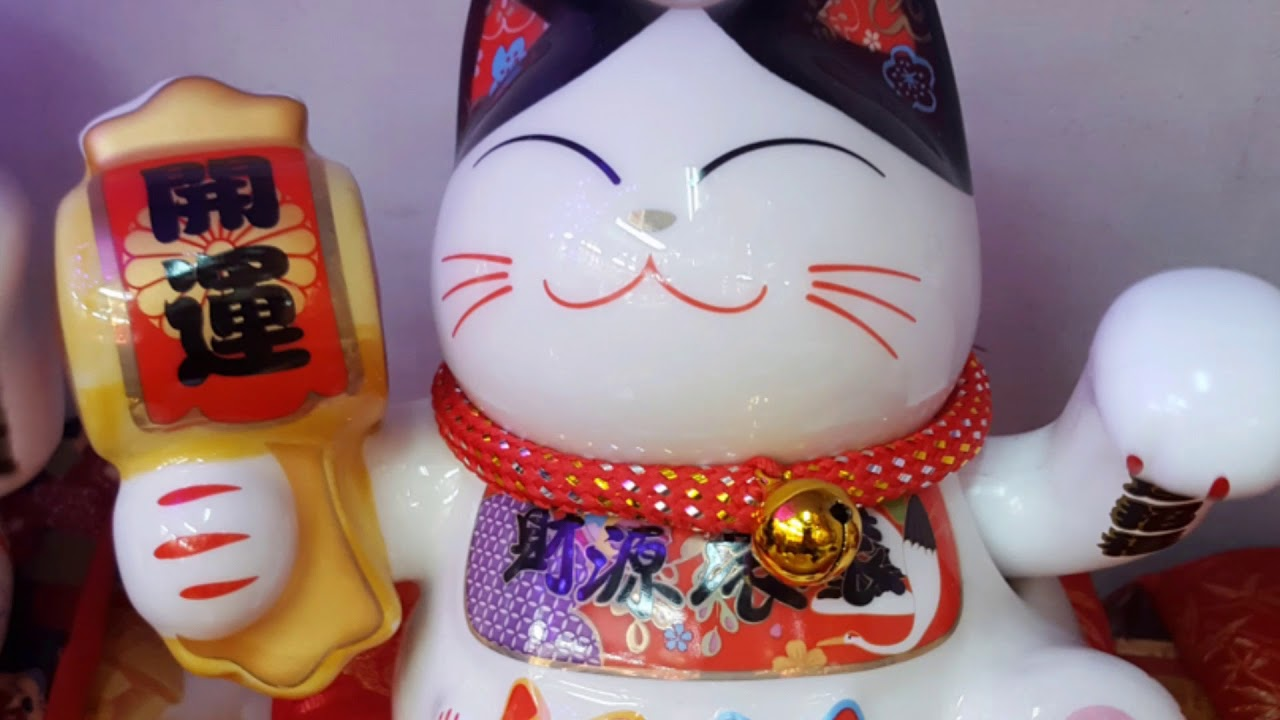 招財貓 日式電動手搖 陶瓷招財貓 招福招財 送禮生日開張禮物 - YouTube