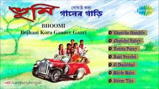 Bhoomi | Bojhaai Kora Gaaner Gaari | Bengali Band Songs Audio Jukebox | Surojit Chatterjee