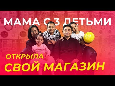 Как открыть свой бутик | Бизнес с Китаем | Семейный бизнес