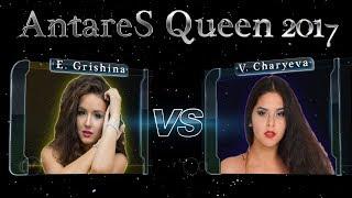 Grishina vs Charyeva ⊰⊱ Bellydancebattle AntareS Queen '17.